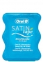 SATIN TAPE ORAL-B - 25 metri